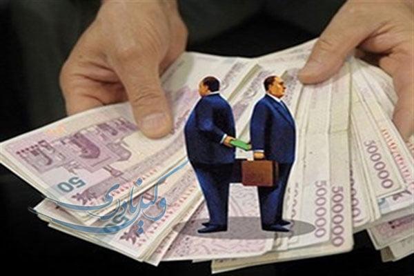 رای دادگاه در خصوص پولشویی