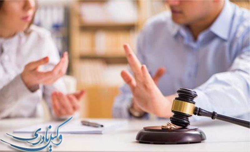 وکیل فسخ نکاح