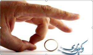 مراحل انجام طلاق به درخواست مرد