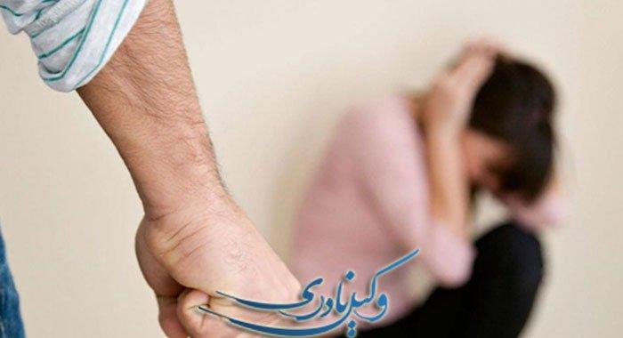 راه های طلاق به درخواست زن