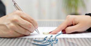 طلاق به درخواست زن به دلیل عسر و حرج