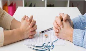 مزایای داشتن وکیل خانواده در پرونده طلاق به درخواست مرد