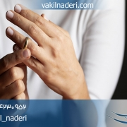 طلاق به درخواست زوجه