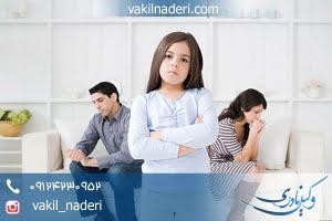 مشاوره حقوقی ملاقات فرزند