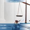 مشاوره حقوقی کلاهبرداری