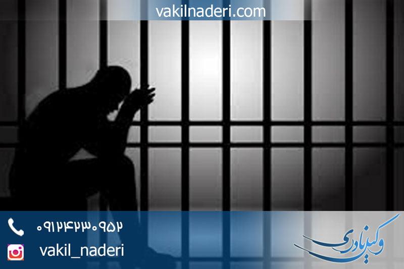 مجازات لواط و همجنسگرایی