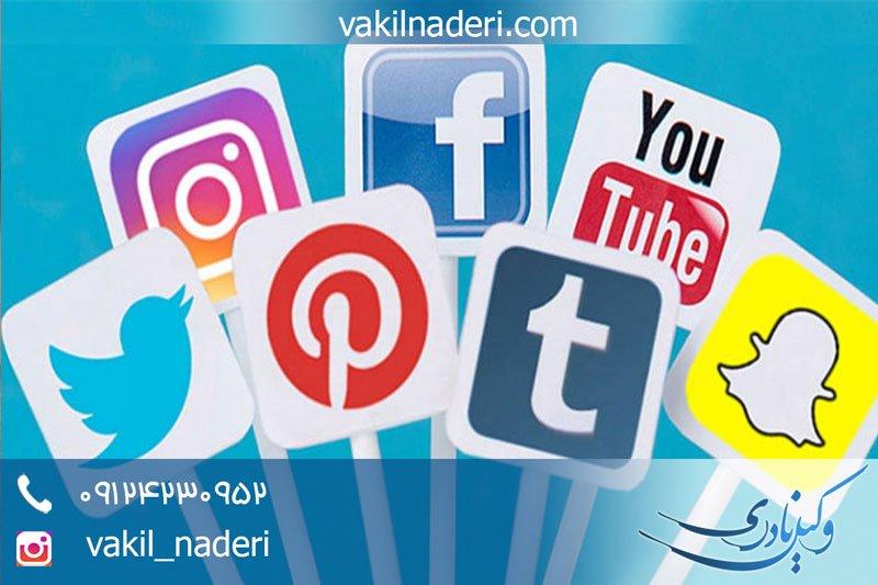 مجازات انتشار تصاویر مبتذل در فضای مجازی