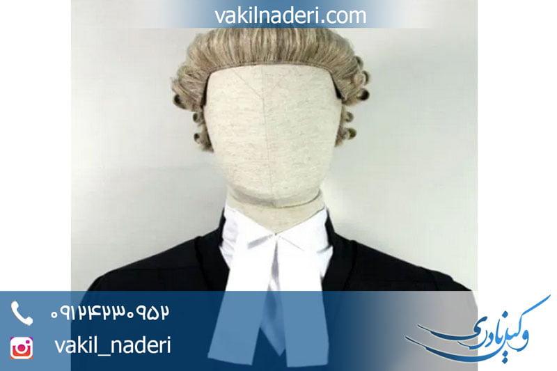 مجازات سوء استفاده از عنوان وکیل